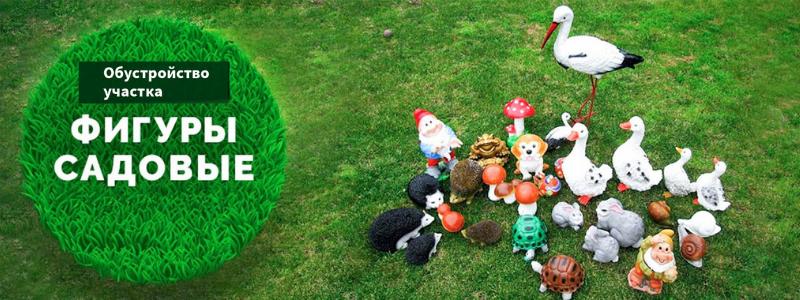 Все для сада и огорода! Огромный выбор! СТОП 17 мая!