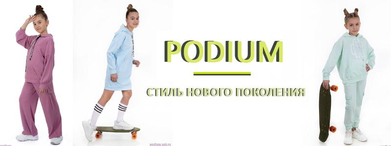"""Активное лето!!!Новинки в разделе """"одежда для школы""""!!!"""