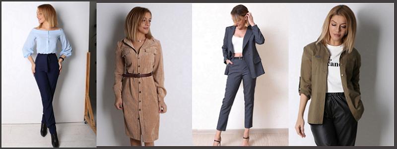 Zephyr - Яркая одежда для модниц!