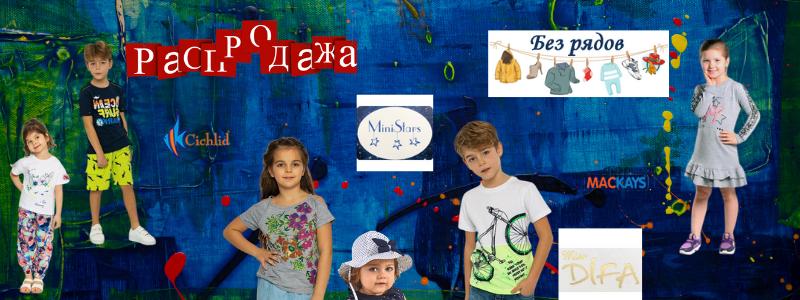 Всеми любимые  Цихлид и Маккей, польские шапочки: РАСПРОДАЖА! Теперь без рядов!