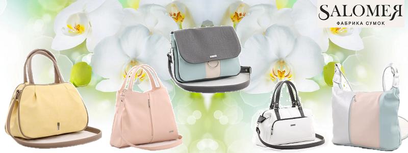 Вы успели обновить сумочку на лето? Успевайте! Модные цвета сезона!