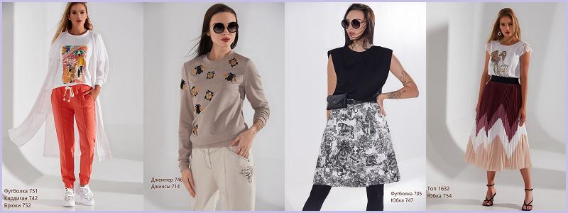 NivNiv Fashion - стильная коллекция Лето!