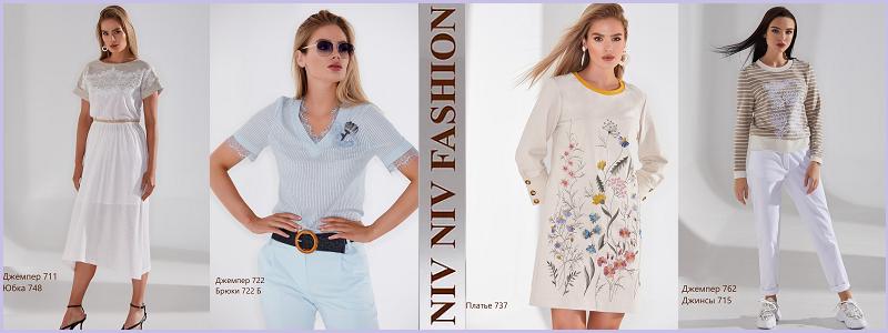 NivNiv Fashion - белорусский бренд стильной женской одежды!