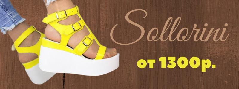 КРУТАЯ обувь, НАТУРАЛЬНЫЕ материалы, ДОСТУПНАЯ цена