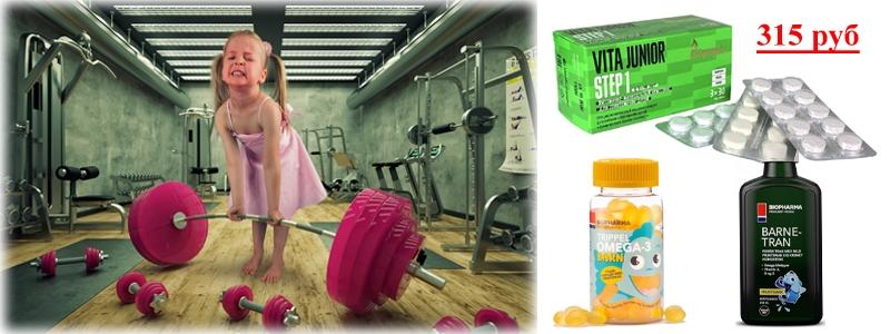 Витамины для детей – полезные вещества, необходимые для полноценного формирования и развития ребенка.