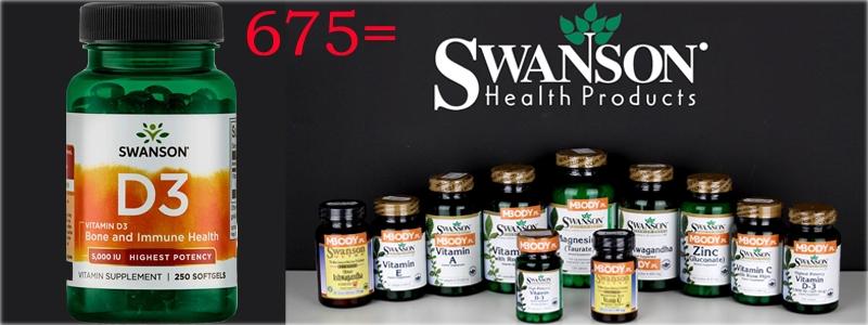 Актуально: витамин D3. У нас- самая низкая цена!
