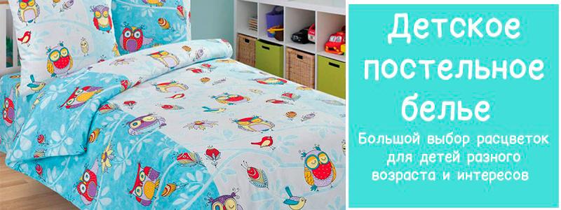 ИвТекс - большой ассортимент домашнего текстиля!