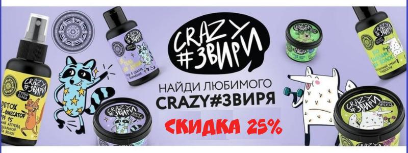 Акция 25% скидка + ПОДАРОЧКИ, ПОДАРОЧКИ!!!