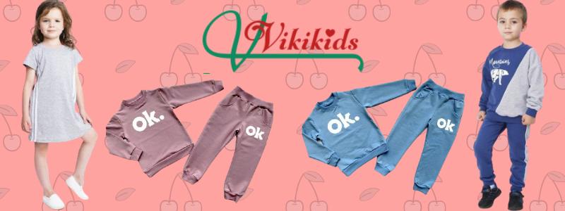 Детская одежда по любимым ценам!
