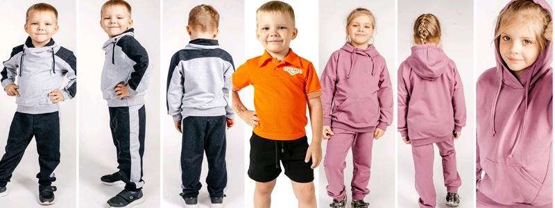 Малыш одет. Бюджетный детский трикотаж из Новосибирска, быстрая доставка.