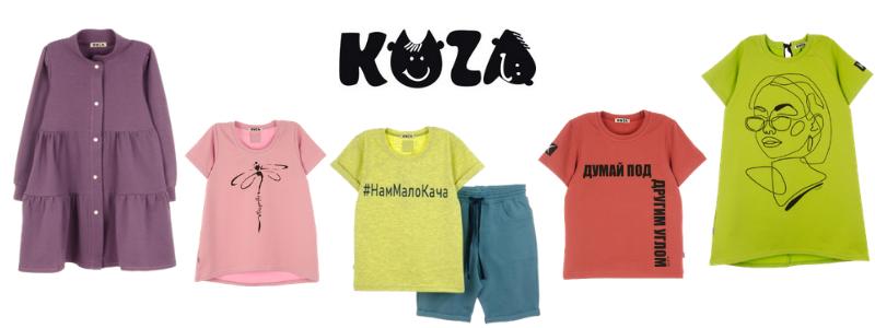 Kуzя - модный, стильный детский трикотаж класса люкс!