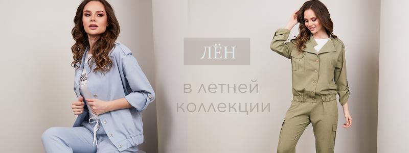 ELLCORA - женская одежда.. РАЗМЕРЫ С 42 ПО 56.