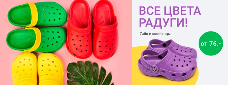 Happywear  - одежда и обувь для деток!