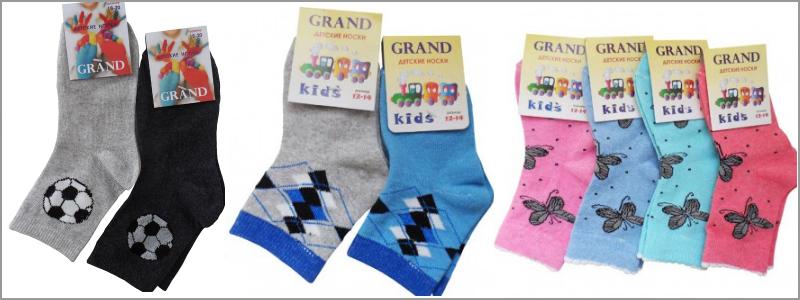 Носки для детей! Дозаказ!