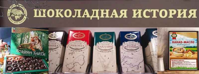 ***ЭТАЛОН  ВКУСА  С  1906  ГОДА***