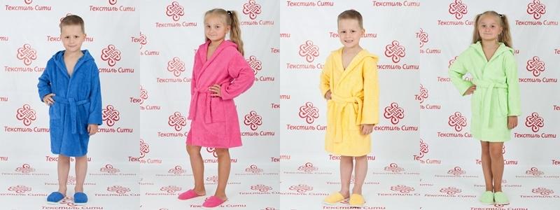 Детские и подростковые махровые халаты.