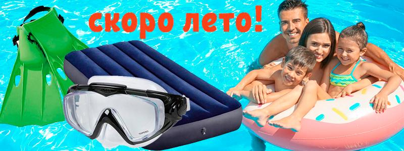 Happywear - товары для плавания и игр на воде!