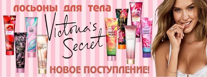 BeautyOpt косметика и парфюм по мега-низким ценам. ДОЗАКАЗ!