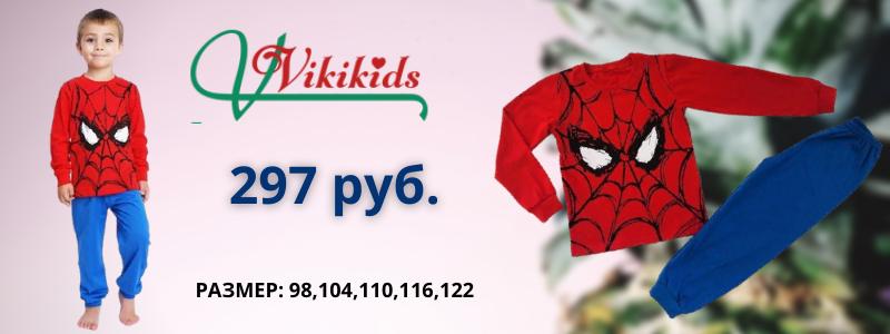Детская одежда с любимыми героями!