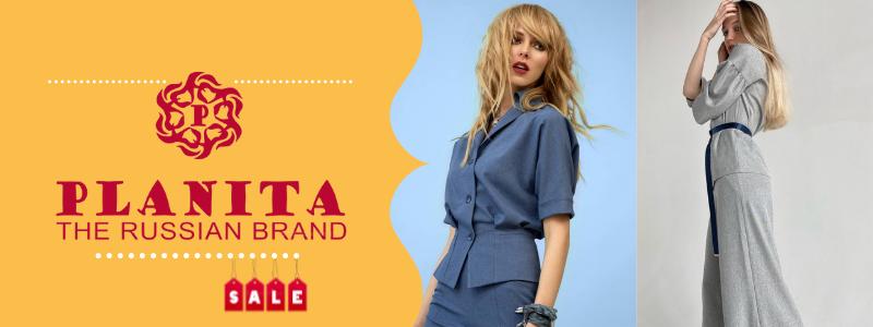 Женская изысканная одежда от от бренда PLANITA!