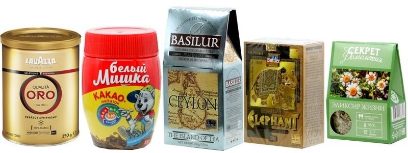 Чайкофский- территория чая и кофе.