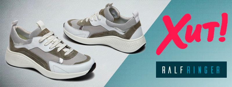 Оригинальная обувь и высококачественные аналоги известных брендов!