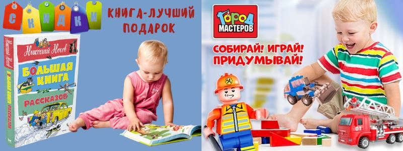 Любимые издательства Умка и Азбукварик, Аст и Махаон! Бесплатная доставка до Красноярска!