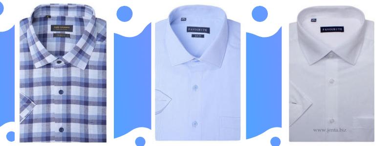 Хитовые Мужские рубашки- короткий рукав!
