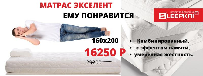 МАТРАС С МУЖСКИМ ХАРАКТЕРОМ
