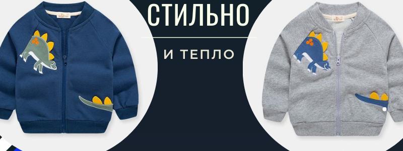 KDMALL-Хитовая Детская одежда!