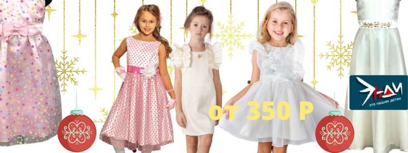 Платья, которые понравятся вашей принцессе!
