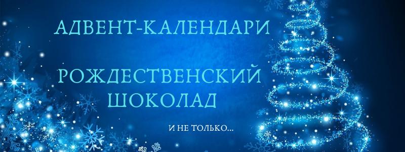 ВАШ ПОТРЯСАЮЩИЙ НОВЫЙ ГОД!